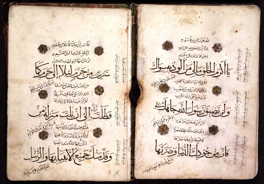 "Copied in exquisite Thuluth script and complemented by spare rondels of gold, this fifteenth-century manuscript is opened to the text of al-Burdah (The mantle), by Muhammad ibn Said al-Busiri (Upper Egypt, 1213-95). The poem, a panegyric to the Prophet Muhammad, reads, in part: ""Oh, noblest of mankind! I have none but you with whom to seek refuge when doomsday comes."" Photo: Library of Congress, USA."