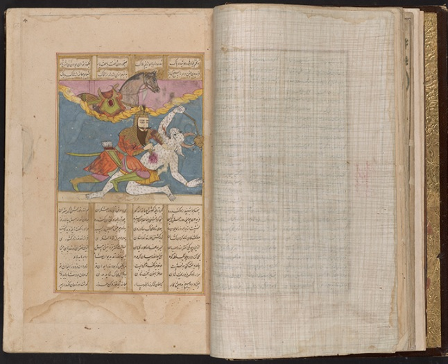 Indian Shahnameh Manuscript This rare Shahnameh manuscript, copied in India in a regional Indian provincial style, demonstrates the popularity of the epic throughout South Asia as well as in the central Persian lands. The manuscript has highly decorated illuminated chapter and section openings in gold ink and numerous illustrations and miniature paintings that fuse Persian, Mughal Indian, regional Indian, as well as European styles. Although the manuscript is not dated, the work reflects a late-seventeenth-century to early-eighteenth-century aesthetic prevalent in India. The text is written in the Persian Nasta'liq calligraphic style.  Manuscript copied in India, late-seventeenth century–early-eighteenth century. Near East Section, African and Middle Eastern Division, Library of Congress (002.00.00)