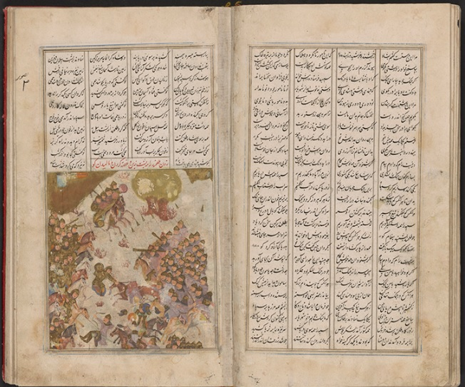 Selections from the Shahnameh, Manuscript copied in Iran, 1618. Near East Section, African and Middle Eastern Division, Library of Congress (001.00.00).