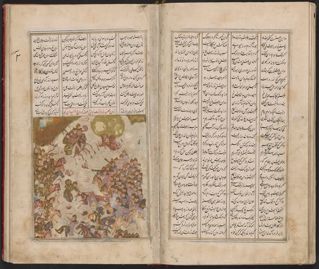 Library's Oldest Shahnameh Manuscript The Shahnameh, the seminal Persian literary work, is based primarily on a prose translation of an earlier Pahlavi work, known as the Xvatāynamāk (Book of Kings), from the pre-Islamic Sassanid era (224–651). The poet Daqiqi (942–980), a contemporary of the poet Ferdowsi (940–1020), began rendering the Shahnameh in verse, and, in turn, Ferdowsi included many of Daqiqi's couplets in his version of the Shahnameh. Although the manuscript's place of publication is not noted, it is in an Iranian style with text written in the Persian Nasta'liq calligraphic style, one of the oldest and most prized styles of Persian calligraphy used for manuscripts. The displayed page showcases a painting of an epic battle scene.Selections from the Shahnameh). Manuscript copied in Iran, 1618. Near East Section, African and Middle Eastern Division, Library of Congress (001.00.00)