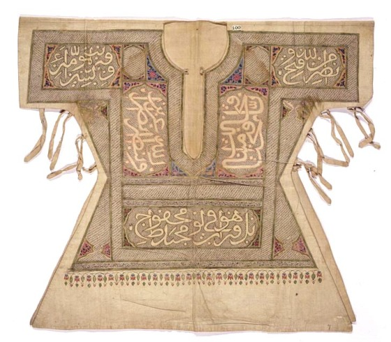 "Inscribed with much of the text of the Koran, this eighteenth-century linen Shiite Muslim battle tunic, most probably from Iran or southern Iraq, also bears inscriptions in praise of the prophet Muhammad and of his son-in-law, Ali. It is eloquent testimony to the place of religious commitment in all aspects of life in the Islamic world. Across the shoulders is inscribed verse 13 of Surah 61 (""al Saff,"" or Battle array): ""Help from God and a speedy Victory. Photo: Library of Congress, USA. Please click on image for more photos."