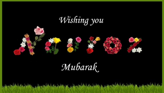 Conceived and created by Nurin Merchant of Ottawa, this Navroz greeting incorporates the rose and jasmine flowers which are extremely popular in Iran during the celebration of Navroz. The base of the picture shows shoots of wheat grass signifying robust evergreenhealth throughout the year: Nurin Merchant. Copyright.