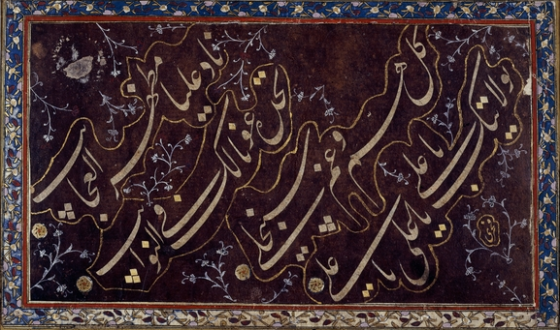 "This calligraphy by an Ottoman artists  Fakhri ibn Vali el-Brusevi has the following inscription on it:  ""Call upon Ali who causes wonders to appear, you will find him a help to you in adversity, all anguish and sorrow will disappear through your friendship oh Ali, oh Ali, oh Ali."" Photo Credit: The Trustees of the British Museum. Copyright."