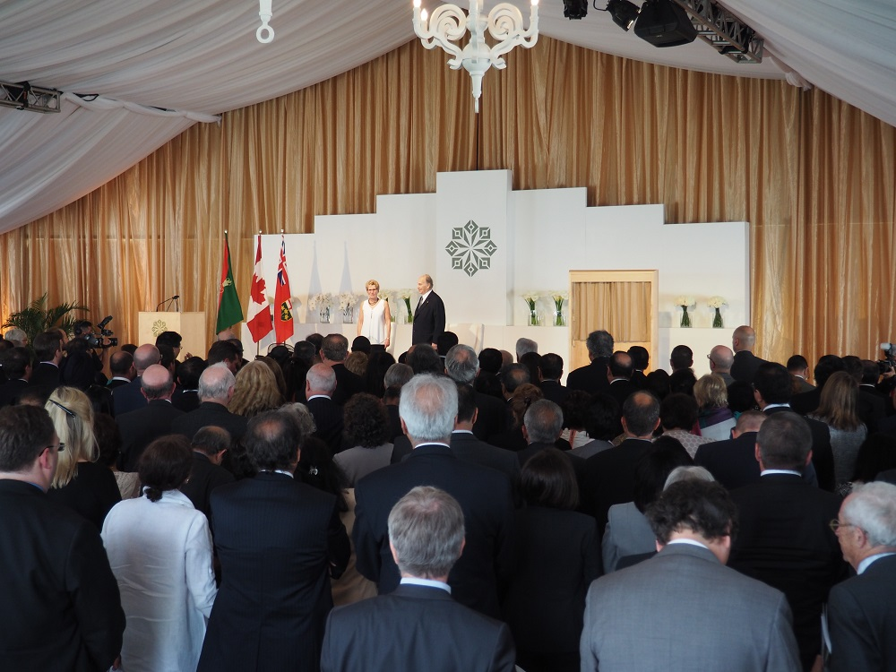 The recitation of the Canadian National Anthem at the opening of the Aga Khan Park on May 25, 2015. Photo: Simerg/Malik Merchant/Simerg. Copyright.
