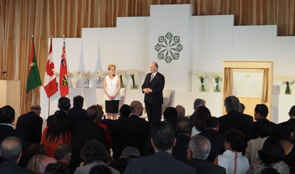 Mawlana Hazar Imam and Premier Kathleen Wynne prepare to depart after unveiling the plaque to open the Aga Khan Park on May 25, 2015. Photo: Simerg/Malik Merchant. Copyright.