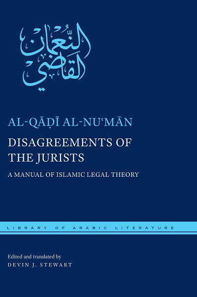 Qadi Numan's Disagreements of the Jurists by Devin Stewart
