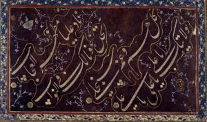 Nade Ali