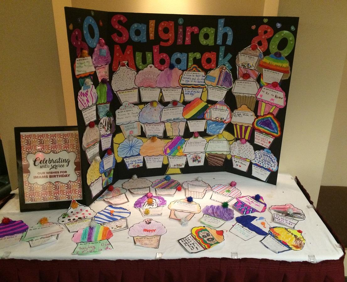 mosaic-of-salgirah-cards-burnaby-lake-jamatkhana-december-16-2016