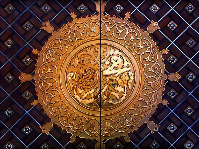 muhammad-inscription-at-the-prophets-mosque-original