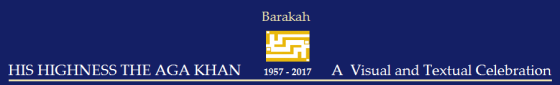 Barakah Title with logo and text
