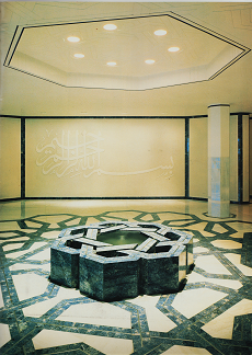 Ismaili centre bismillah Entrance