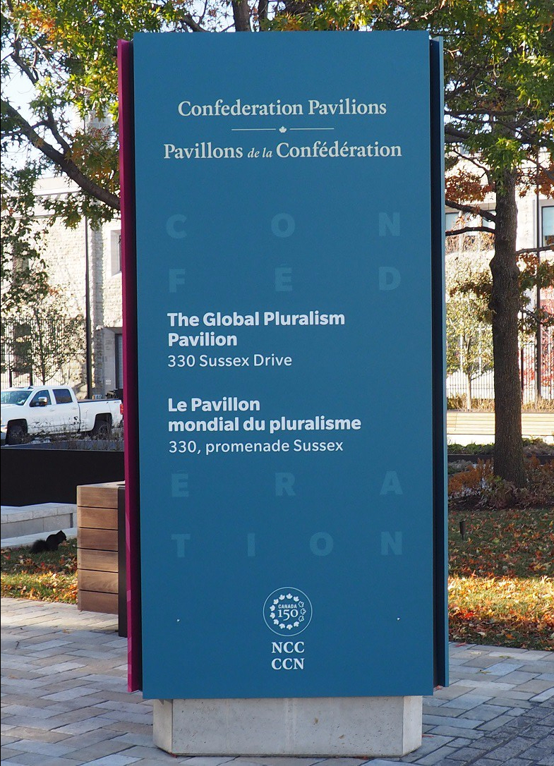pb112064-global-centre-plaque.jpg