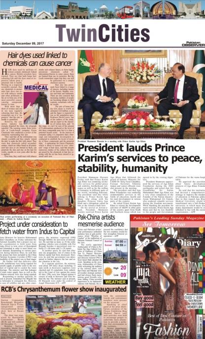 Tribune ecopy page Aga Khan visit