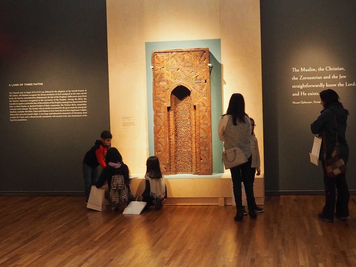 Aga Khan Museum World of Fatimids