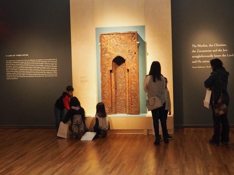 Aga Khan Museum World of Fatimids