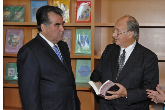 Aga Khan at opening of Ismaili Centre Dushanbe
