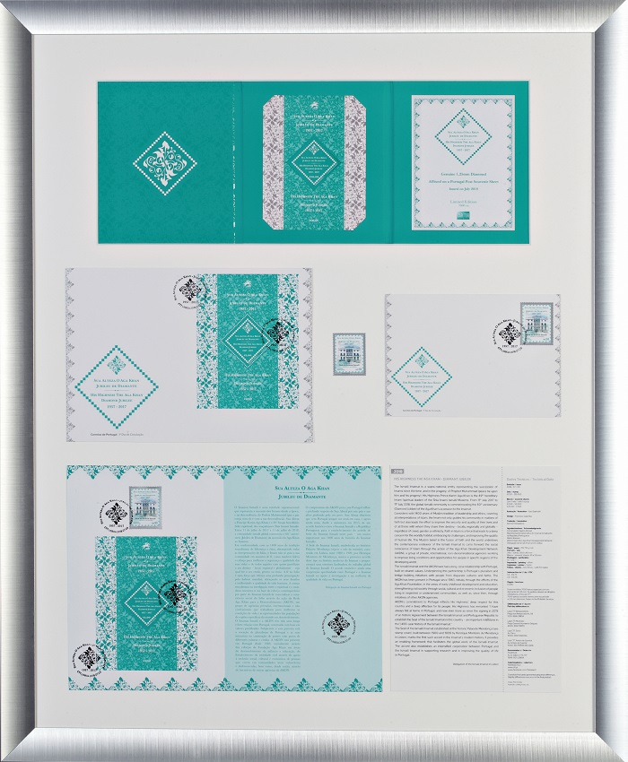 Ismaili Collection - Portugal Diamond Jubilee Stamps