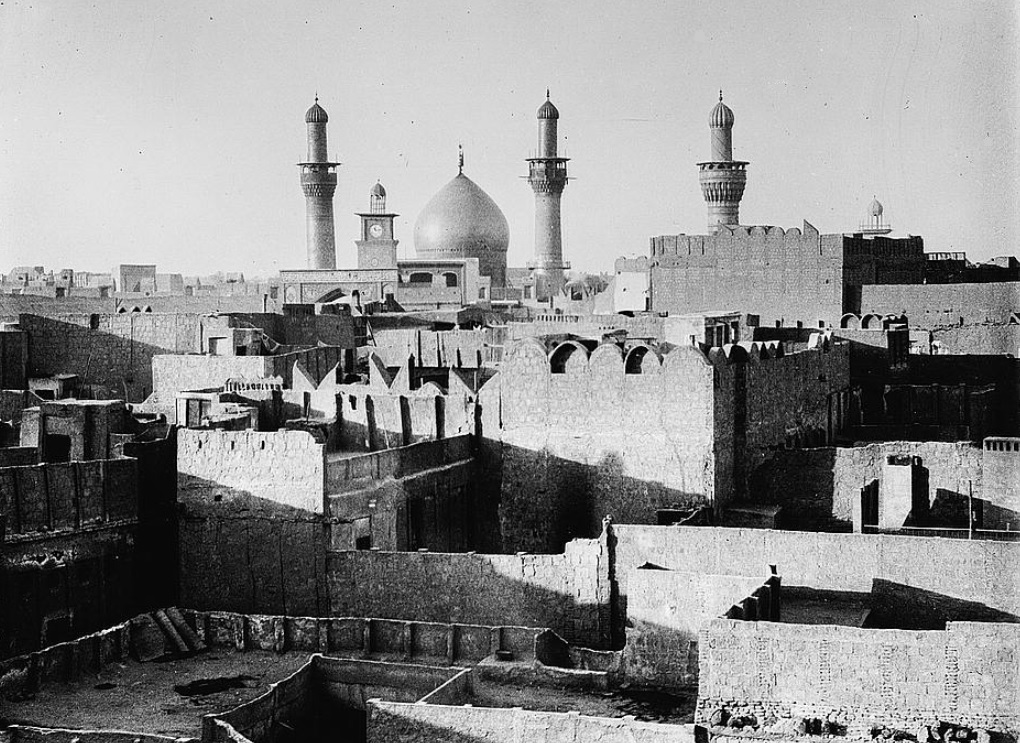 Imam Hussein Mosque Karbala, Library of Congress Photo