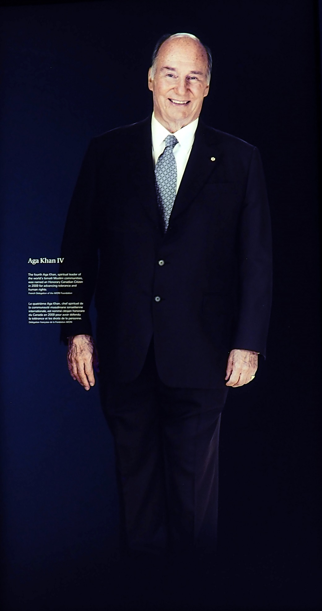 His Highness the Aga Khan, Canadian Museum for Human Rights