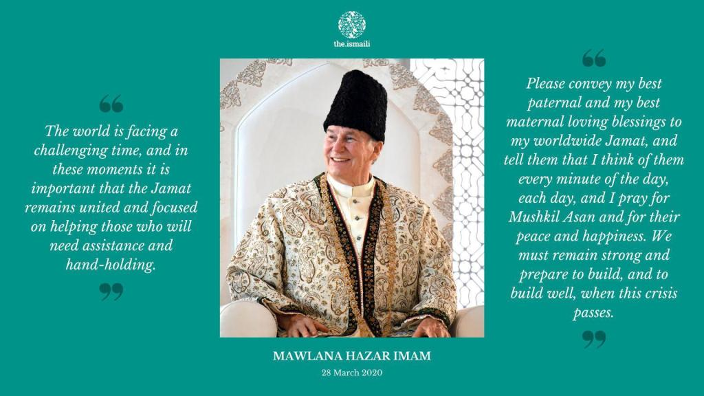 Portrait of His Highness the Aga Khan, Mawlana Hazar Imam, with embedded message.