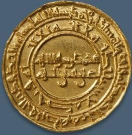 Fatimid coin Imam al-Zahir
