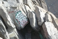 Cave of Hira, Saudi Arabia