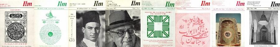 Ilm Ismaili religious magazine edited by Jehangir Merchant