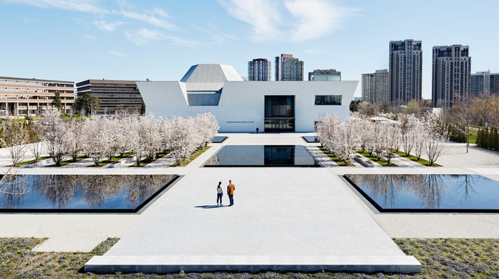 Aga Khan Museum and Aga Khan Park