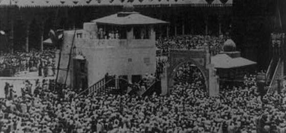 Muslims pray around the Kaba, Library of Congress, reproduced in Simerg