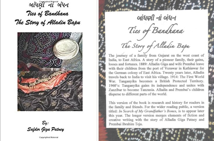 "Front and back covers of ""Ties of Bandhana"", by Safder, Simerg article"