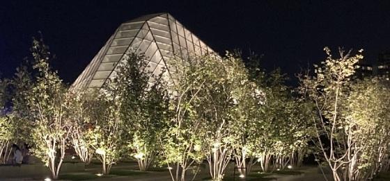 Jamatkhana Ismaili Centre Toronto and Aga Khan Park, Simerg, Photo Malik Merchant