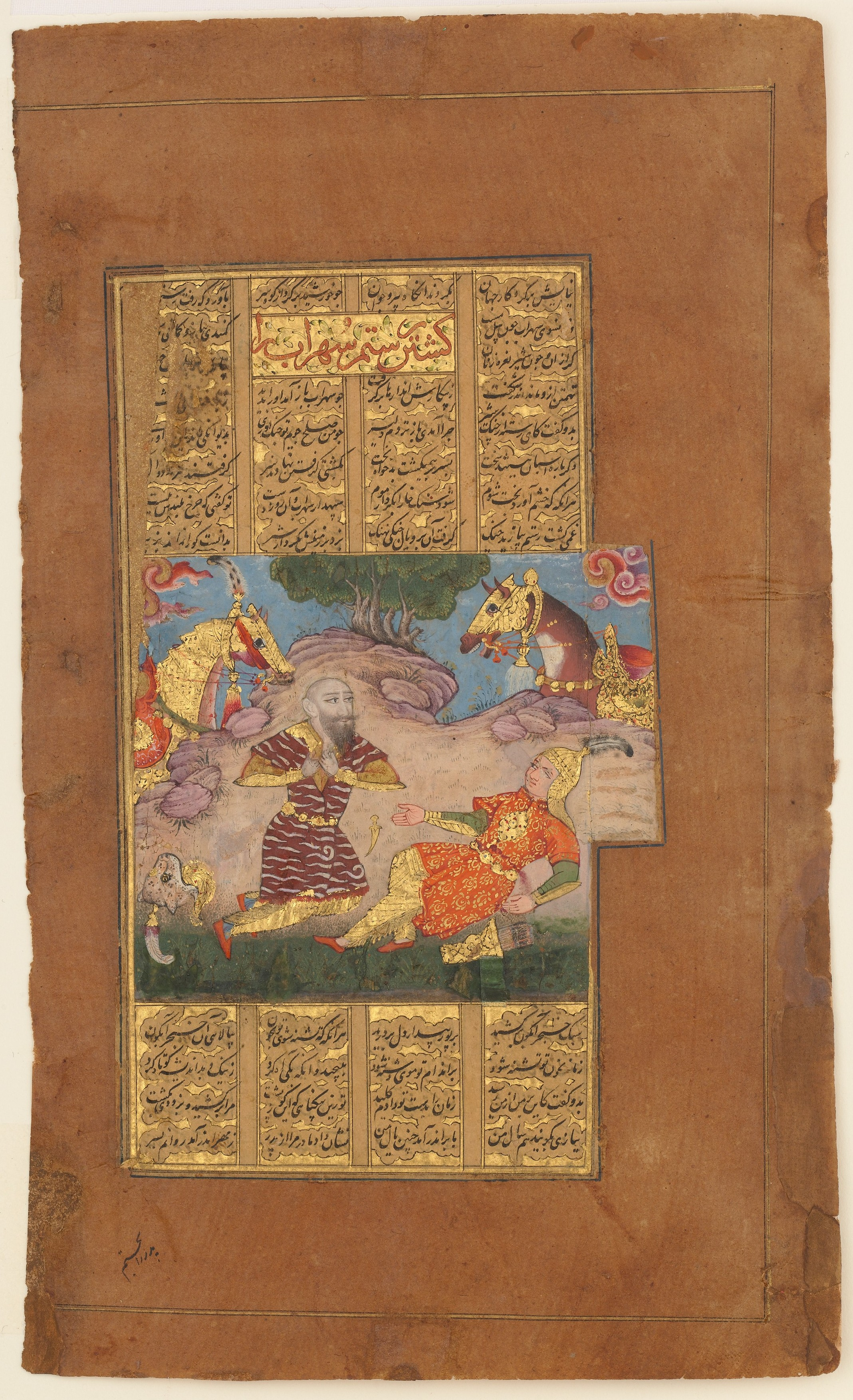 Rustam and Shorab, Shahnameh,