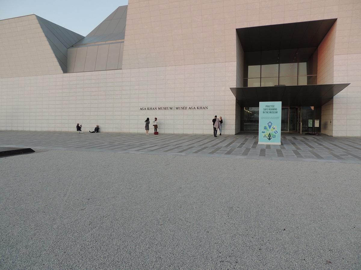 Aga Khan Museum November 8, 2020