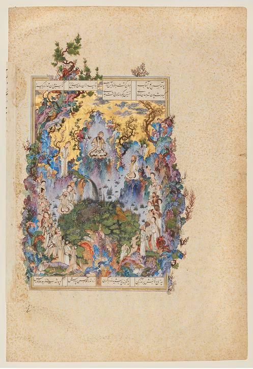 Court of Gayumars, Shahnameh, Aga Khan Museum, Firdawsi Book of Kings, Persian Poet