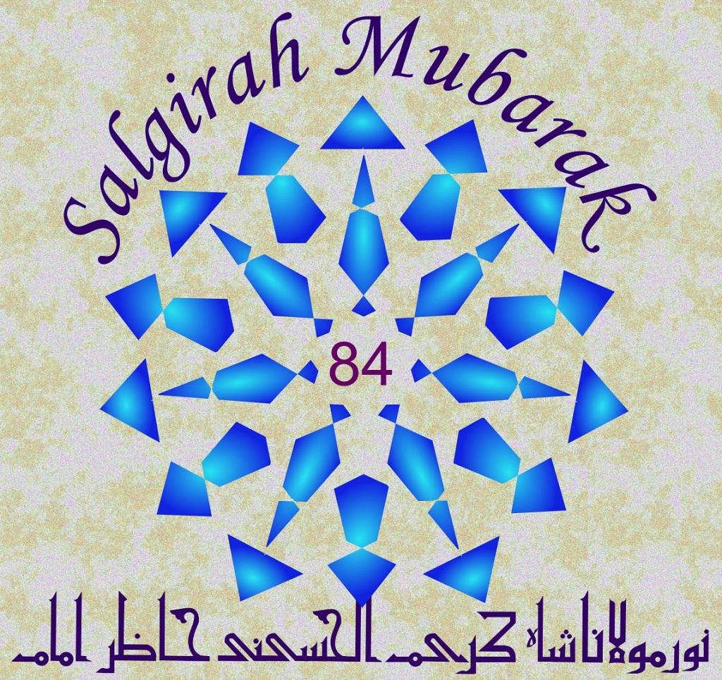 Salgirah Aga Khan Birthday, 13 December 2020, Simerg