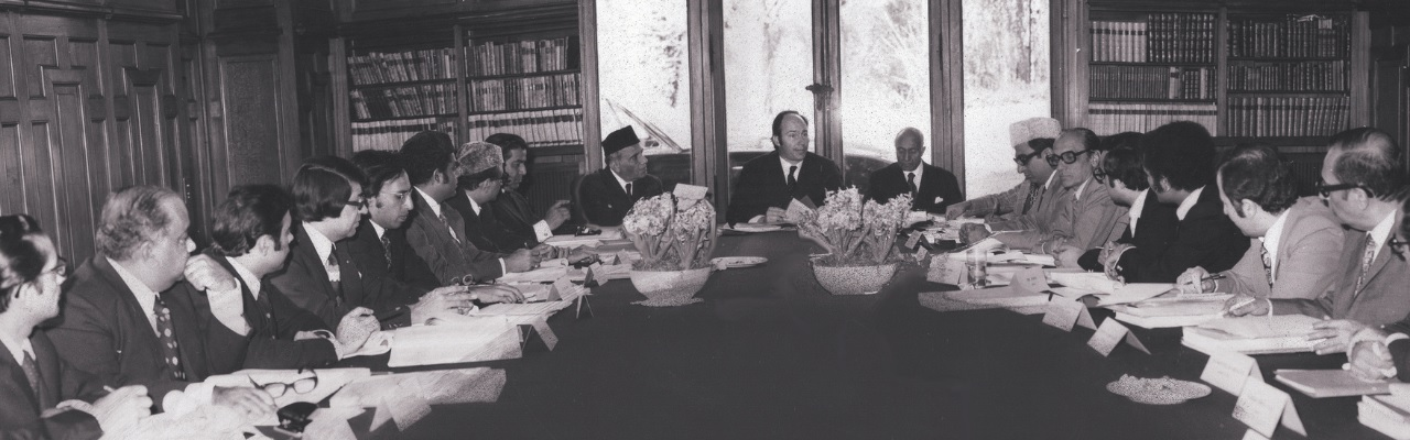 1975 Ismailia Association Conference Aga Khan Establish Institute of Ismaili Studies, Simerg
